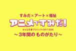スクリーンショット-2021-03-15-10.54.47-200x133